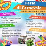 carnevale_conforama